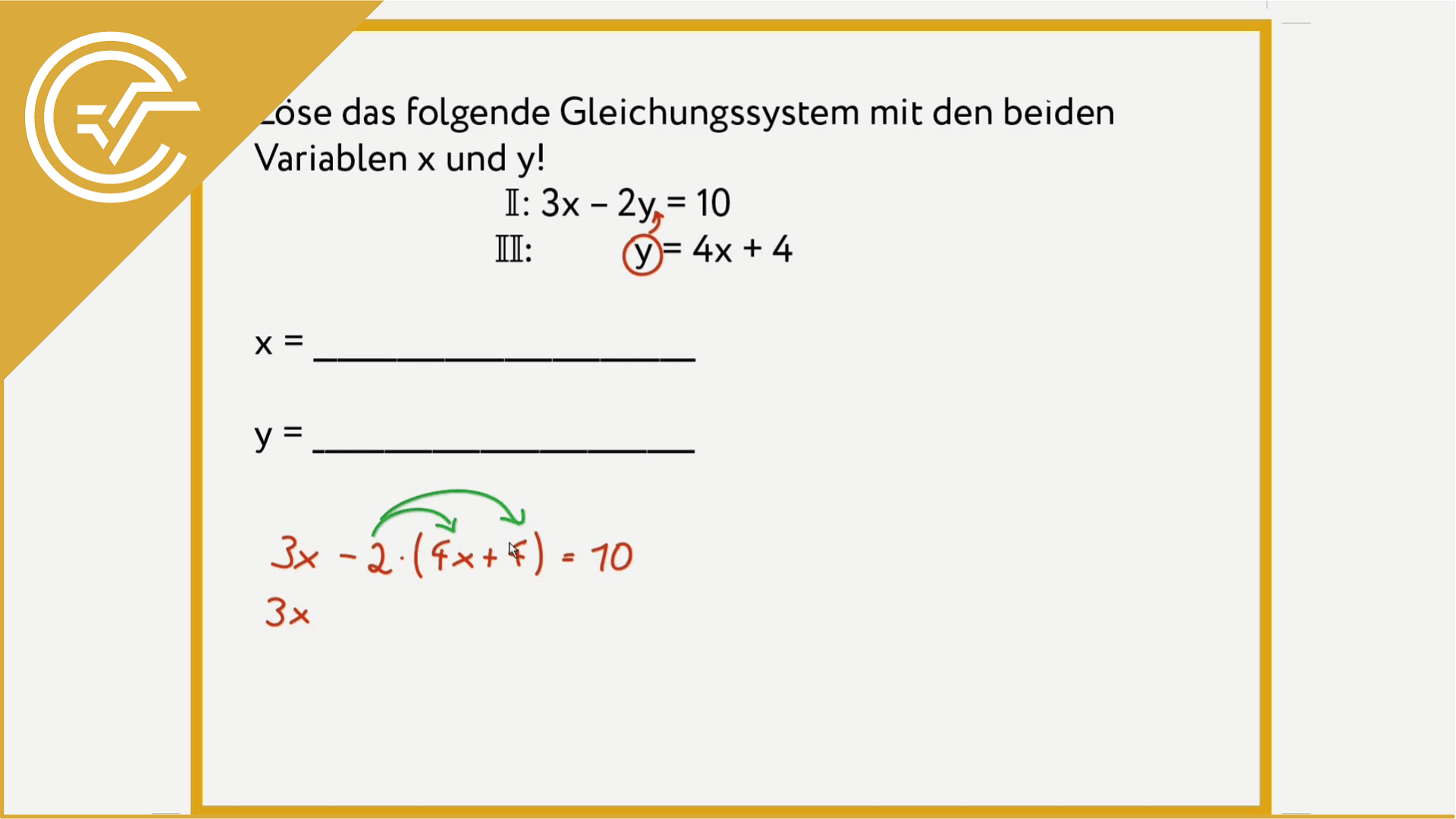 AG 2.5 - Substitutionsmethode 1